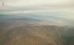 Clouds over the Andes (A. Wee) Tags: peru 秘鲁 peruvian andes mountain