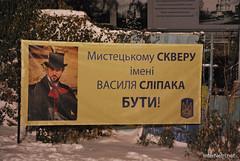 Зимовий Київ 167 InterNetri.Net Ukraine