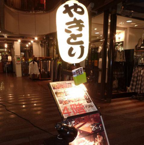 東京∥認真玩、努力玩、開心玩之東京旅 DAY 5 – 誤闖晚上來比較適合的自由之丘(自由が丘)之Sekaichi(せかいち)居酒屋 5 45363572704 d7241a3d03 o