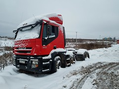 I stand here till spring (Sergei_41) Tags: winter snow truck red road iveco russia landscape samsung galaxy s7 mobile photo зима россия mobilephoto снег auto sky accident crash field snowing cold white ice frosty frost photooftheday blizzard smartphone amazing swag hot life art nature weather skies snowfall snowflakes wintertime staywarm cloudy season seasons illustration drawing draw picture photography artist sketch masterpiece creative flickrfriday russianphoto russianpics russianwinter problem