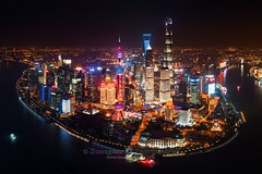 夜上海 (BestCityscape) Tags: vg93zxlct8khhw7dv1ued1noyw5nagfpifb1zg9uzybhzxjpywwgbmlnahqg dmlldw oriental pearlapartmentoffice buildinghuangpu river bund lujiazui pudong evening night high above drone tourism chinese travel financial skyscraper tower business asia downtown architecture landmark cityscape urban modern building china city aerial shanghai
