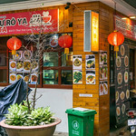 Japanese Restaurant with Hanging Lanterns in Saigon, Vietnam thumbnail