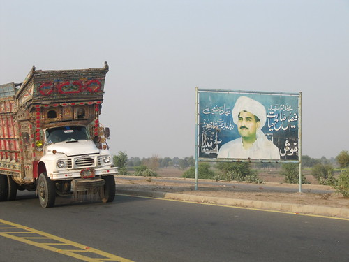 Shah Jewna, Punjab, Pakistan.