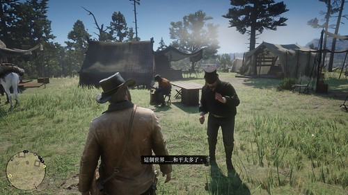 Red Dead Redemption 2_20190112133123
