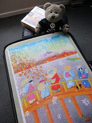 Cullerfull Japan! (pefkosmad) Tags: jigsaw puzzle hobby leisure pastime complete used secondhand cardboard mountfuji newyorkpuzzlecompany bobknox illustration magazinecover teddy bear animal toy cute cuddly fluffy plush soft stuffed tedricstudmuffin ted