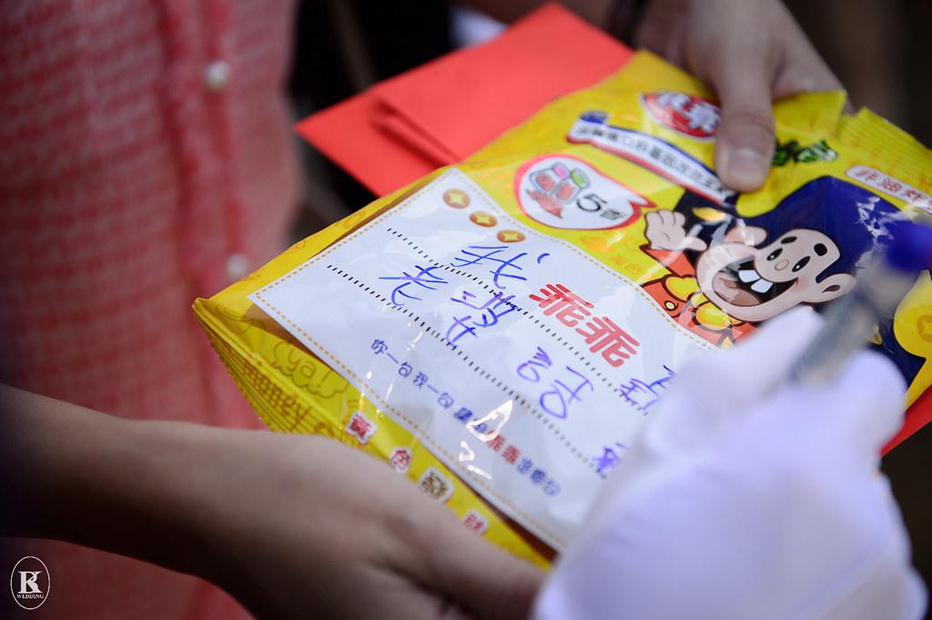 皇潮鼎宴婚攝_057