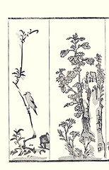 Left – unknown bird; Right – hollyhock and lily (Japanese Flower and Bird Art) Tags: flower hollyhock alcea rosea malvaceae lily lilium liliaceae bird buncho tani daisuke kawase nanga woodblock picture book japan japanese art readercollection
