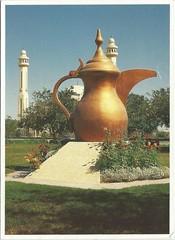 Tratidional Bahraini Teapot with Minaret of Grand Mosque (tico_manudo) Tags: bahrain bahrein baréin orientemedio kingdomofbahrain stateofbahrain golfopérsico