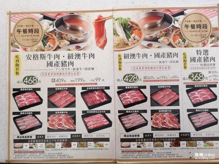 【台北中山】涮乃葉しゃぶ葉|日式涮涮鍋吃到飽 @魚樂分享誌