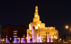 DSC_0877 (jetho_keto) Tags: fanar islamic culture center albidapark art artchitecture nikon d5300 qatar night shot