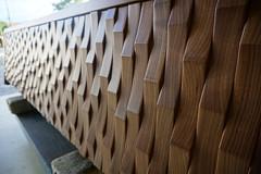 Textured Walnut Cabinet