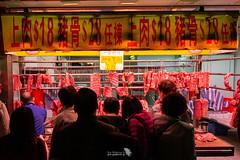 _DSC4523_LOGO (Ray 'Wolverine' Li) Tags: wetmarket market hongkong asia food foodshop pork meat chinese citylife hongkonglife street