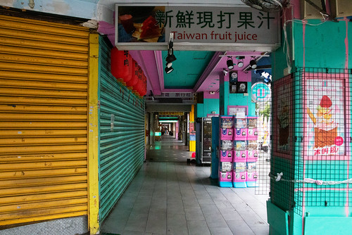 Taipei Dadaocheng 3