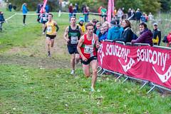 DSC_8999 (Adrian Royle) Tags: nottinghamshire mansfield berryhillpark sport athletics xc running crosscountry eccu relays athletes runners park racing action nikon saucony