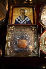 36. Посещение Киккского монастыря 02.11.2018