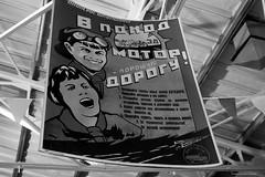 BO0O3758 (pataparat) Tags: плакат poster placard plakat cartel afiş cartaz αφίσα manifesto canon1dx 24105l moscow moscú moskau μόσχα car vehicle auto