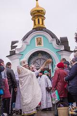 45. Праздник Крещения Господня в Богородичном 19.01.2019_1