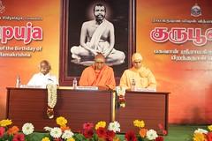 "Guru Puja MP (41) <a style=""margin-left:10px; font-size:0.8em;"" href=""http://www.flickr.com/photos/47844184@N02/45961070874/"" target=""_blank"">@flickr</a>"