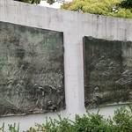 動員学徒慰霊塔 - Memorial Tower to the Mobilized Students thumbnail