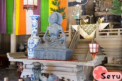 Hoji Temple (Seruru) Tags: japon japan kanagawa kamakura hoji zelda link temple templo kenchouji arquitectura architecture estatua statue