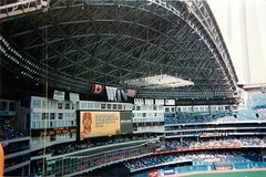 "SkyDome • <a style=""font-size:0.8em;"" href=""http://www.flickr.com/photos/109120354@N07/32156073498/"" target=""_blank"">View on Flickr</a>"