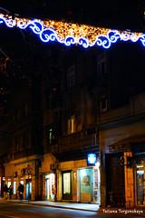 Улица Еврейская (tatianatorgonskaya) Tags: сербия зимавсербии новыйгод рождество европа балканы путешествие блогопутешествиях блогожизнизарубежом balkans balkanstravel balkan srbija serbia europe novisad новисад зимавновисаде новыйгодвсербии новыйгодвевропе