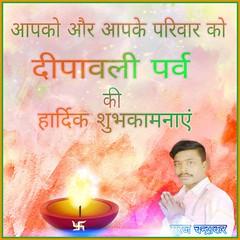 Suraj Chandrakar (7) (Suraj Chandrakar) Tags: surajchandrakarchandrakarsurajsuraj surajchandrakar suraj chandrakar chandrakar551 ghuchapali guchapali bagbhara youtuber ster rayal rsg gurp