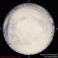 N-2018-12-14-0400_f (ncsmsky) Tags: 20181213