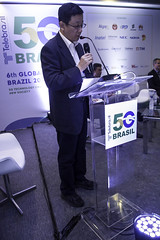 6th-global-5g-event-brazill-2018-painel7-lei-cao