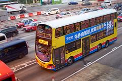 CTB Volvo B9TL 11.3m TV5498 103-2 (Thomas Cheung Bus Photography) Tags: sony a73 a7m3 a7iii ilcea7iii hongkong citybus ctb b9tl volvo wright gemini2 geminieclipse2 doubledeckerbus publictransport masstransit bus