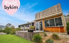 17 Lillian Close, Wolumla NSW