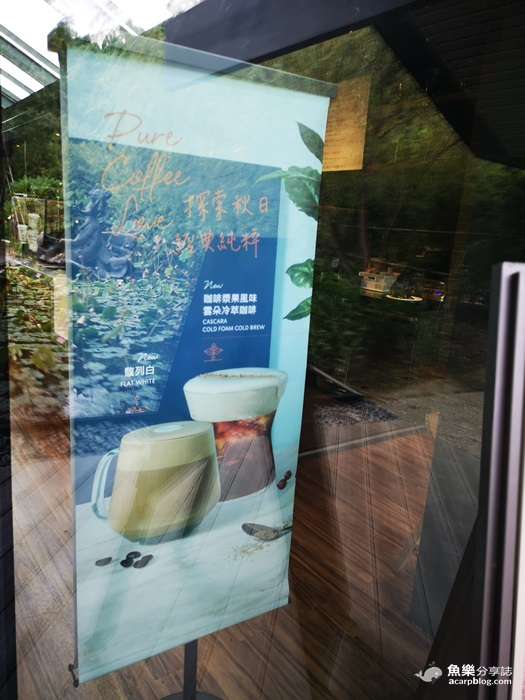【新北淡水】STARBUCKS 星巴克 (淡水雲門門市)│特色星巴克│景觀咖啡 @魚樂分享誌