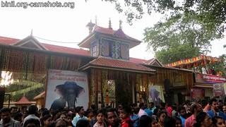 Kodungallur Kavu Bhagavathy Temple, Chembuthra
