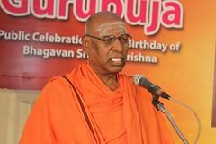 "Guru Puja MP (82) <a style=""margin-left:10px; font-size:0.8em;"" href=""http://www.flickr.com/photos/47844184@N02/45961063474/"" target=""_blank"">@flickr</a>"
