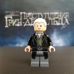 09IMG_20181122_130629 (maxims3) Tags: lego wizarding world 75951 grindelwalds escape серафина пиквери seraphina picquery геллерт гриндевальд gellert grindelwald фестрал thestral карета макуса