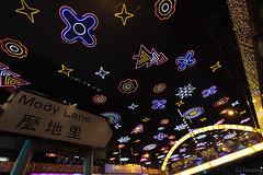 snowflakes in Mody Lane (tomosang R32m) Tags: snowflakes modylane 麼地道 麼地里 mody road easttsimshatsui 尖東 尖沙咀東 尖沙咀 tsimshatsui hongkong 香港 newyear countdown yakei 夜景 kowloon 九龍 christmas xmas illumination