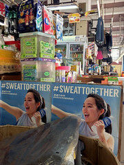 Sweat Together (cowyeow) Tags: sanpokong funny asia asian funnychina hongkong funnyhongkong 香港 weird kowloon china mess composition sweat girl woman chinesegirl asiangirl ad poster drink market wetmarket city urban street sign funnysign pretty