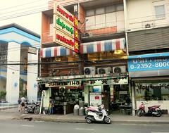 IMG_3334 (craigharrisnelson) Tags: ekamai ekkamai bangkok thailand restaurant thai flag awning motorbike street