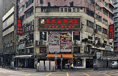 Street Corner in Kowloon Hong Kong (Steven Tyrer) Tags: hongkong kowloon