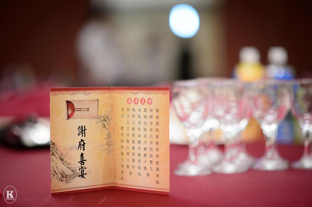斗六來福城婚攝_138