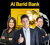 Al Barid Bank recrute 7 Profils (Casablanca) (dreamjobma) Tags: 122018 a la une acheteur al barid bank emploi et recrutement audit interne contrôle de gestion banques assurances finance comptabilité logistique supply chain ressources humaines rh sécurité surveillance recrute