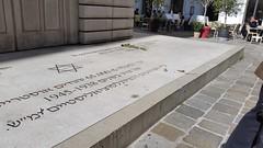 Holocaust Memorial Inscription Platz (IES Abroad Alumni) Tags: 2018viennaalumniweekend 1968 1969 196869 vienna austria iesvienna reunion reunionweekend alumni alumniweekend