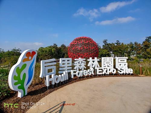 廣角開啟大視界,HTC U12+ 台中花博一日遊 - 19