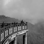 Yunnan thumbnail