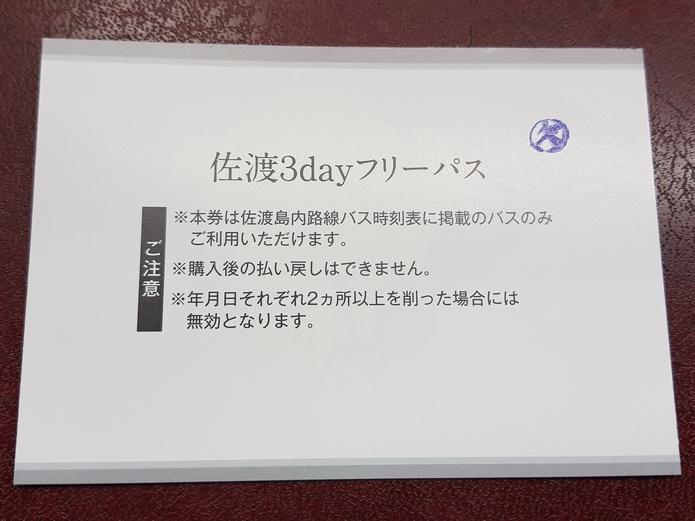 20181031_052857