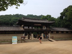 "village-korea-photo-jul-02-12-58-57-am_14647272522_o_41087514435_o • <a style=""font-size:0.8em;"" href=""http://www.flickr.com/photos/109120354@N07/46128241812/"" target=""_blank"">View on Flickr</a>"