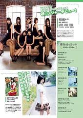 欅坂46 画像12