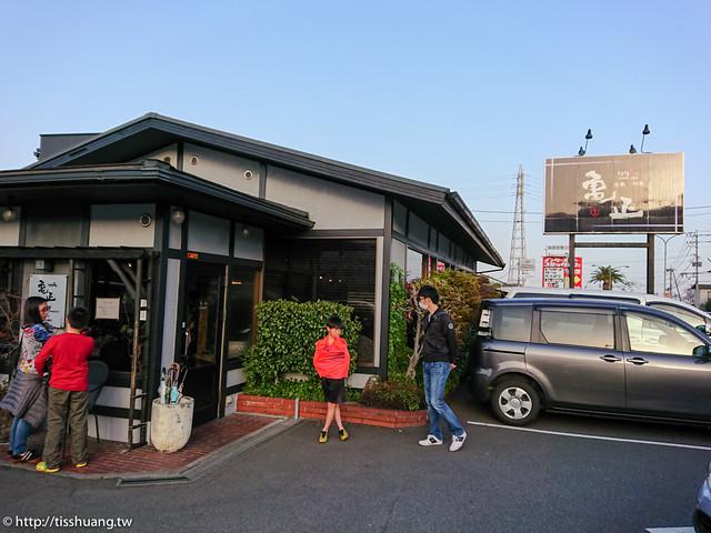 龜正壽司屋-9611