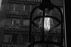 Photo03_6 (tomwilliamevans11) Tags: helsinki hockey film finland pentax k1000 black blackandwhite white holidays architecture atmosphere contrast artwork coffee shop lamp vintage espressoone espresso one