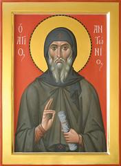 Образ преподобного Антония Великого